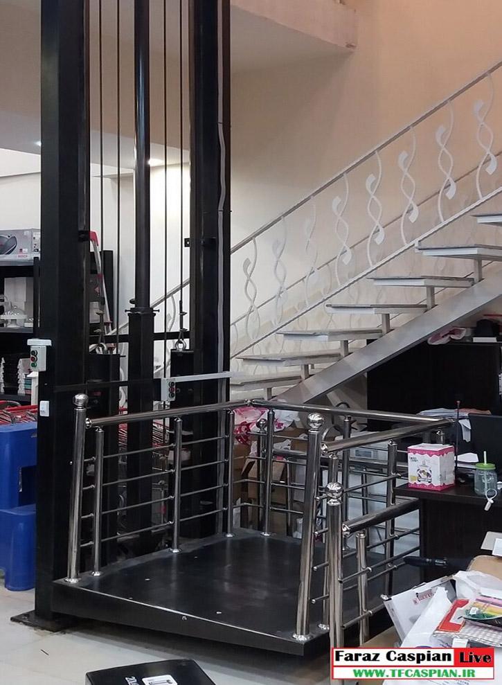 بالابر فروشگاهی پرشیا