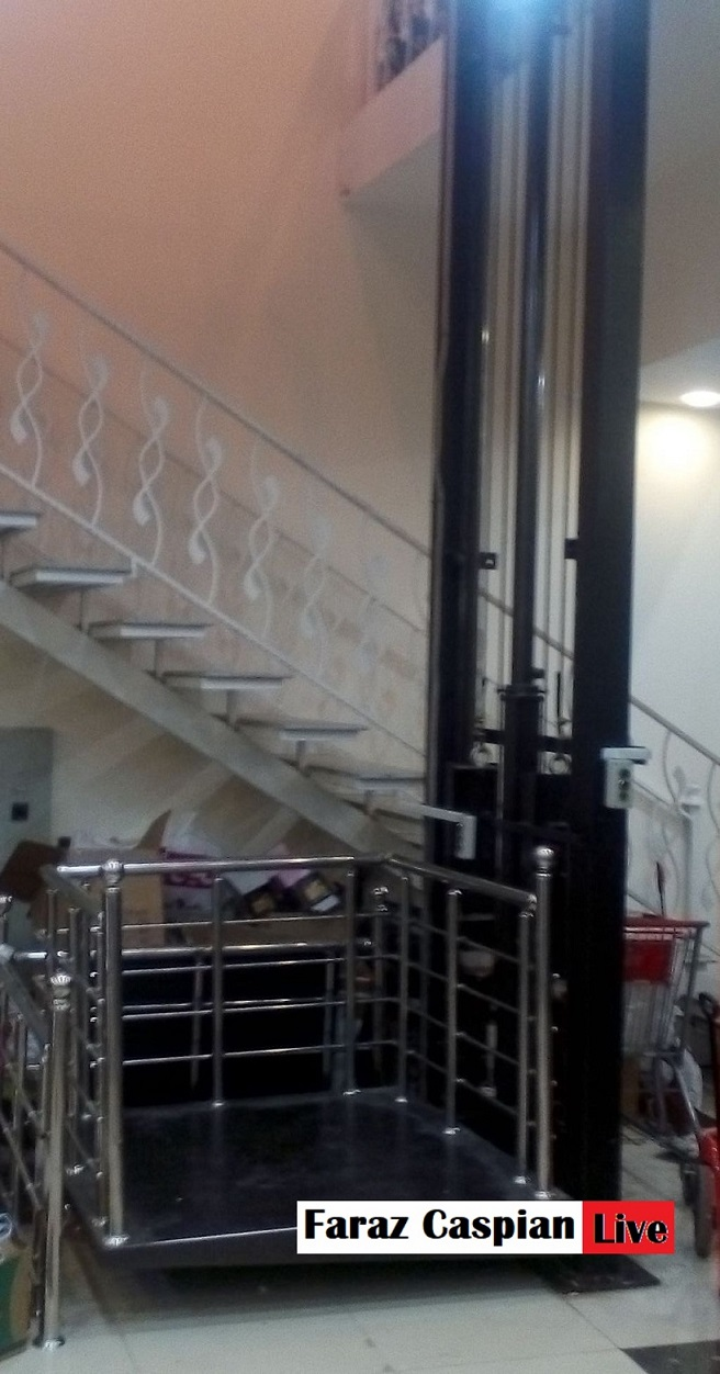 بالابر فروشگاهی مازندران