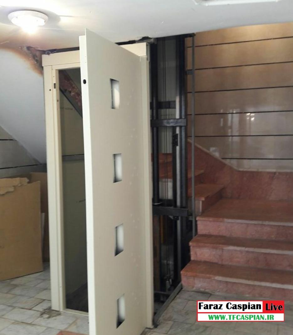 آسانسور خانگی ساری