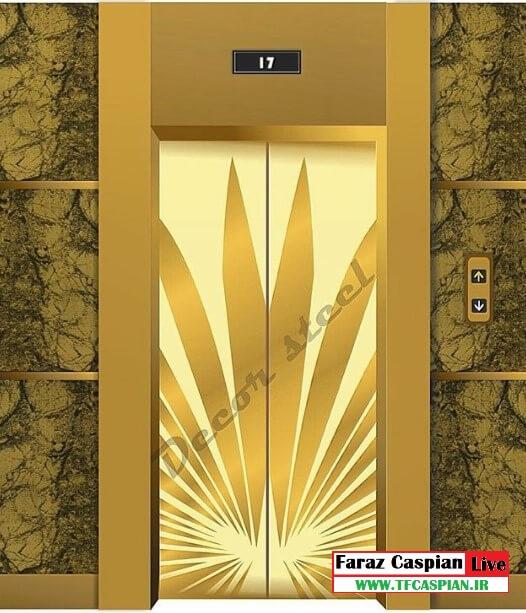 درب آسانسور طبقه استیل