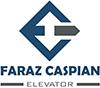 شرکت آسانسور و بالابر فراز کاسپپن